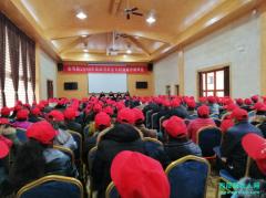永寿县2018年度新型职业农