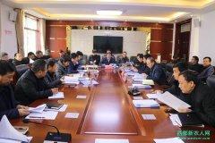 延长县政府召开2018年第十