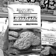香港无印良品饼干测出致癌物