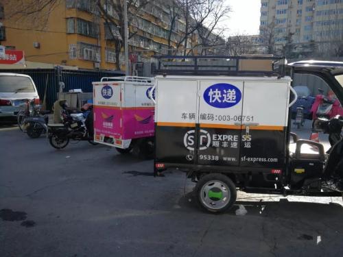 2019年1月17日,北京西城某快递点。邱宇 摄