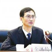 对话河北省市场监管局局长金洪钧