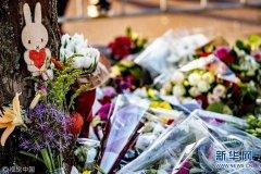 荷兰民众悼念电车枪击事