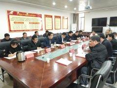 商洛市-杨峪河镇召开2018年度领导班子和党员领导