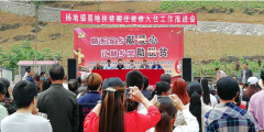 多项举措促入住,搬迁政策保落地——山阳县杨地镇召开易地扶