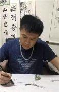 专访当代著名画家王晓军