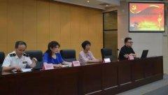 灞桥区市场监管局召开扫黑除恶专项斗争宣讲大