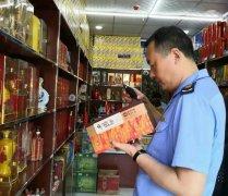 灞桥区市场监管局多措并举推进酒类市场整治
