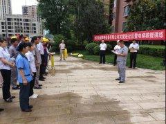 灞桥区市场监管局开展电梯应急演练 提高安全防