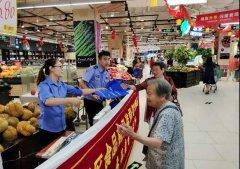 灞桥区市场监管席王食药所开展食品安全宣传进