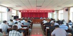 合阳县路井镇:扎实开展第二个纪律教育学习宣传月活动