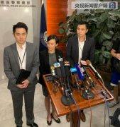 香港警方:31日拘捕63人