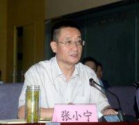 陕西省市场监管局对维护