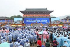 第五届中国孙思邈中医药文化节在铜川开幕