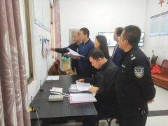 渭南市公安局检查组来合督导