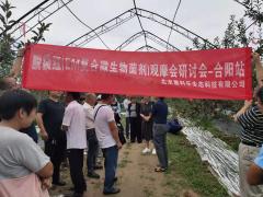 苹果丰产要丰收   当前管理是关键 ---合阳县农广校范亚峰为您讲