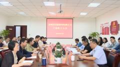 冯俊出任茅台集团营销公