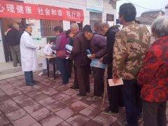 合阳县金峪镇:不忘初心  把健康服务送到群众家门口