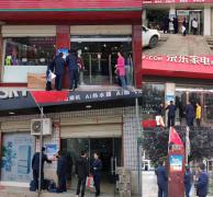 大荔县市场监管局再次掀起扫黑除恶专项斗争宣传热潮