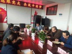 """合阳县发改局深入帮扶村开展""""不忘初心、牢记使命"""" 主题教育"""