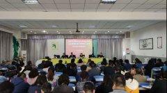 灞桥区召开校园食品安全