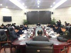 合阳县委召开第二十六次