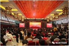靖边县举办食品药品安全管理人员培训班