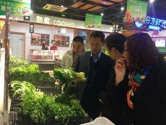 甘泉县提升超市肉