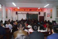 安康市平利县八仙中学: