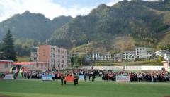 平利县八仙中学成功举办