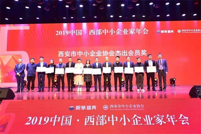 """""""赖茅经典""""2019中国·西"""