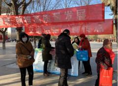 澄城公路站积极利用宪法