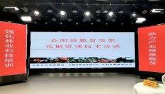 合阳县首次通过移动直播方