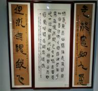 江海沧书法篆刻展暨《江海沧篆书千字文》首发仪式在宝鸡