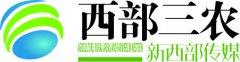 合阳县召开2020年春季