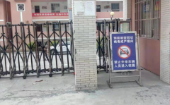 平利县八仙中学:众