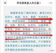 这21个援助国名单,中国人