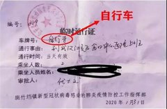 """""""95后"""" 女医生骑行数百"""