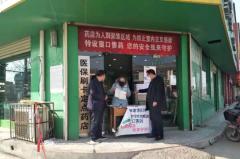 蒲城县市场监督管理
