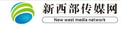 """疫情当前,山阳县漫川关镇""""线上""""活动忙"""