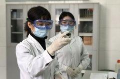 <strong>公司出台措施加强疫情期间环境保护工作</strong>