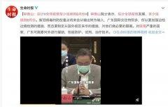 钟南山:估计全球疫情至