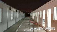 西安咸阳国际机场核酸检