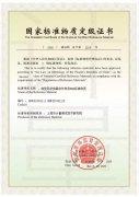"""上海研制的""""新冠病毒"""