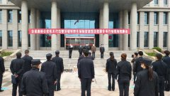 陕西省森林公安机关打击