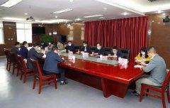 陕西省药监局与西安