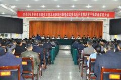 喜讯: 陇县公安局连续十五年获评全县目标责任考核优秀单位