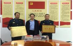 """杨峪河治超站荣获""""全"""