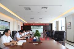 米脂农商银行党委召
