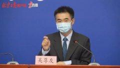中国疾控中心专家: