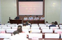 陕西省药监局学习习近平